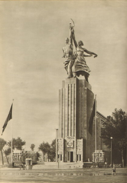 Expo Paris 1937 - Architecture - Pavillon de l URSS