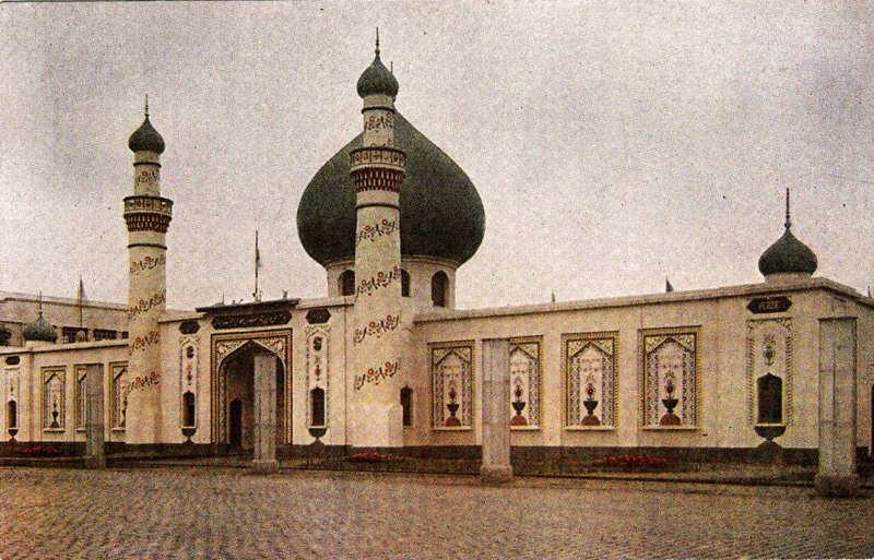 Expo Antwerpen 1930 - Carte postale - Pavillon de la Perse - Paviljoen van Perzie