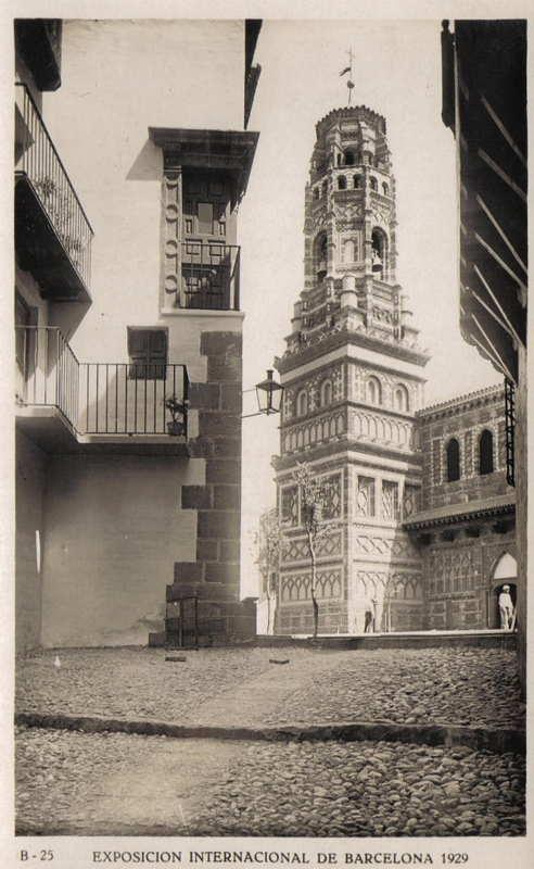 Expo Barcelona 1929 - El Pueblo Espanol - Salida Plaza Aragonesa