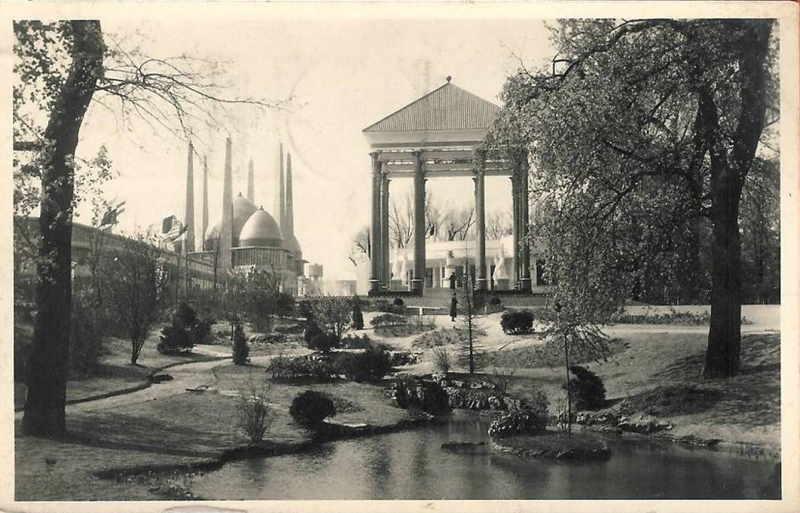 Expo Bruxelles 1935 - Carte postale - Le parc - Het Park
