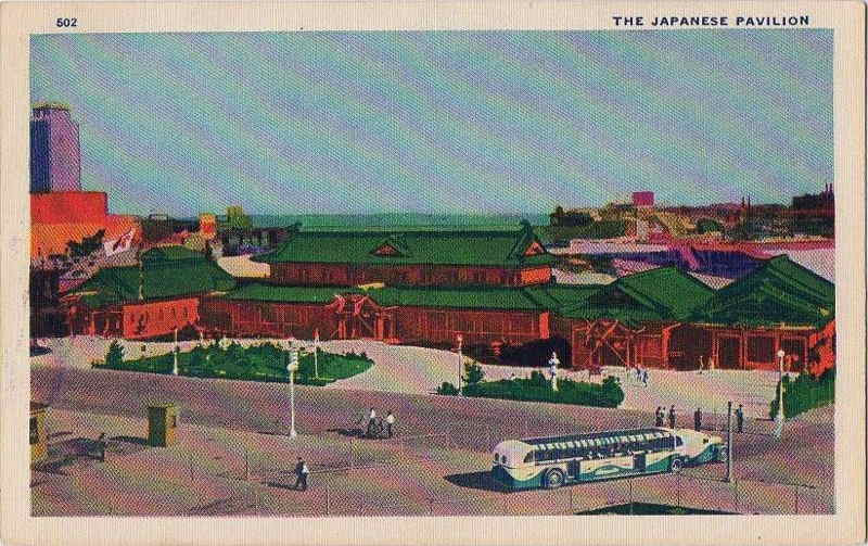 Expo Chicago 1933 - Postcard - Japanese Pavilion