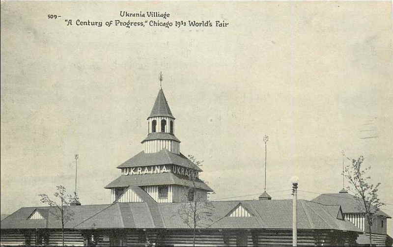 Expo Chicago 1933 - Postcard - Ukrania Village