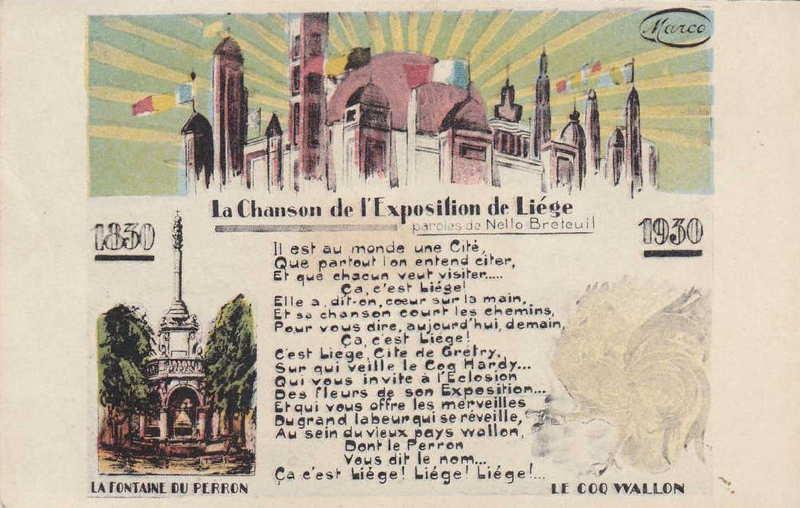 Expo Liège 1930 - Carte postale -Chanson de l Exposition