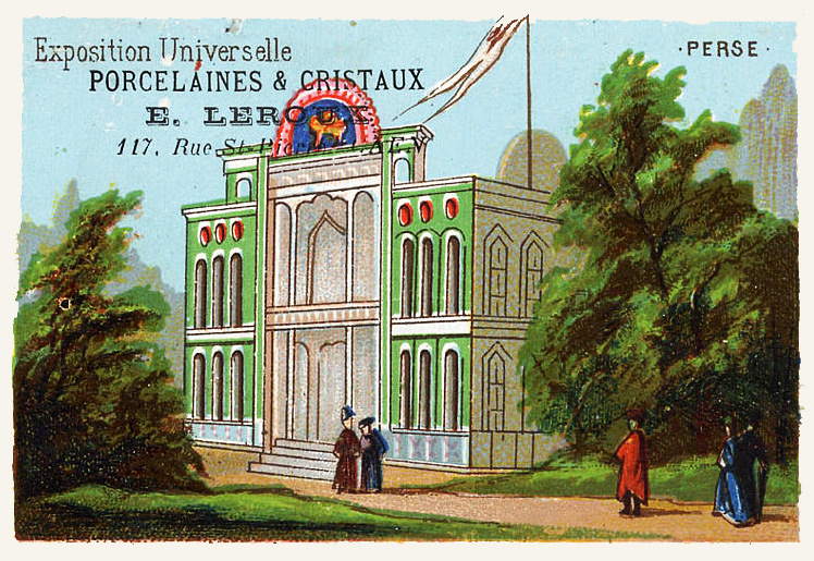 Expo Paris 1889 - Carte Illustration - Perse