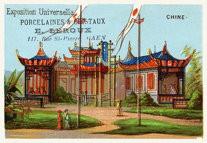 Expo Paris 1889 - Carte Illustration - Chine
