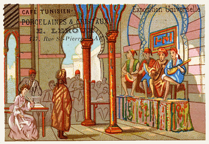Expo Paris 1889 - Carte Illustration - Café Tunisien