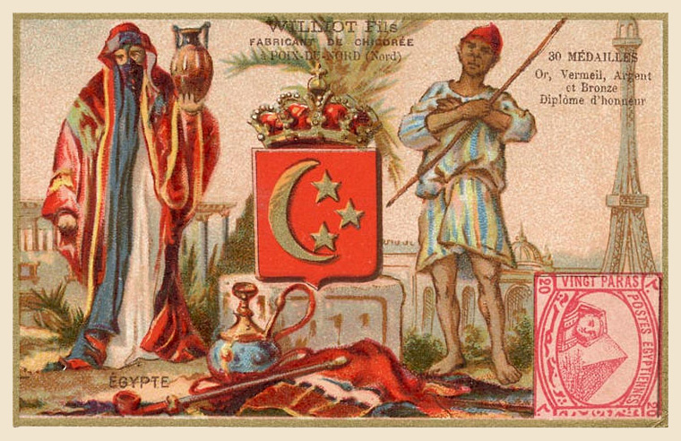 Expo Paris 1889 - Carte souvenir - Egypte