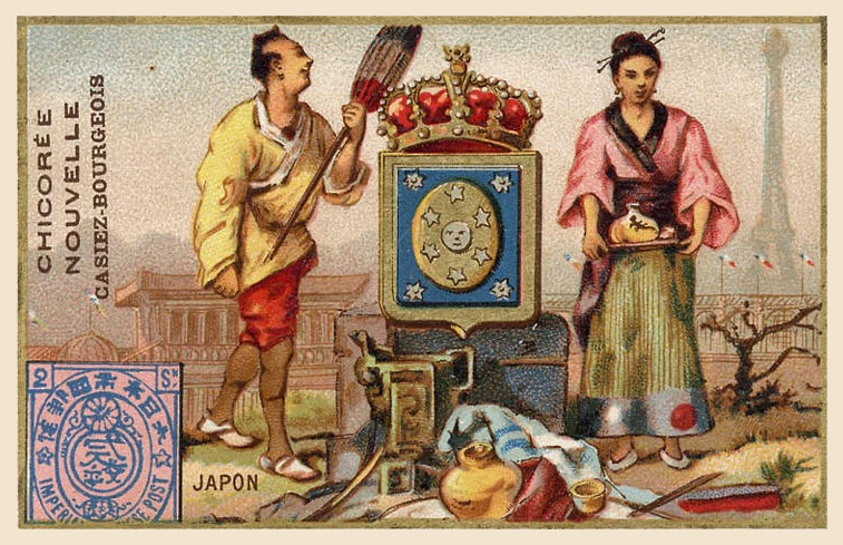 Expo Paris 1889 -  Carte souvenir - Japon
