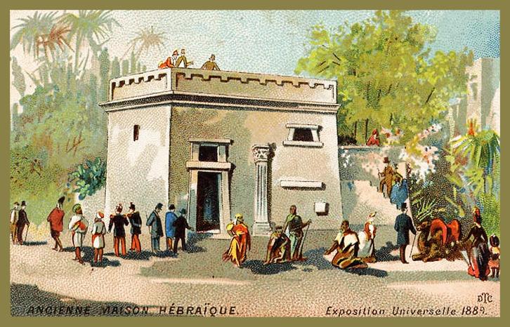 Expo Paris 1889 - Carte Illustration - Ancienne Maison Hébraïque