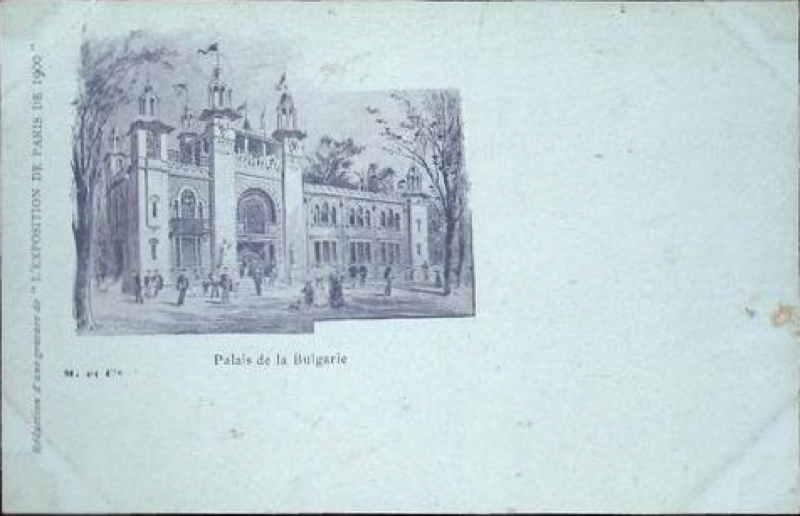 Expo Paris 1900 - Carte Postale - Pavillon de la Bulgarie