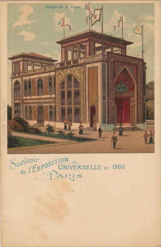 Expo Paris 1900 - Carte Postale - Pavillon de la Perse