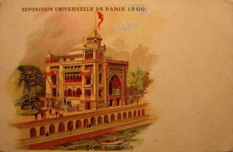 Expo Paris 1900 - Carte Postale - Pavillon de la Turquie