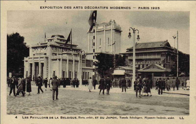Expo Paris 1925 - Carte postale - Pavillon du Japon