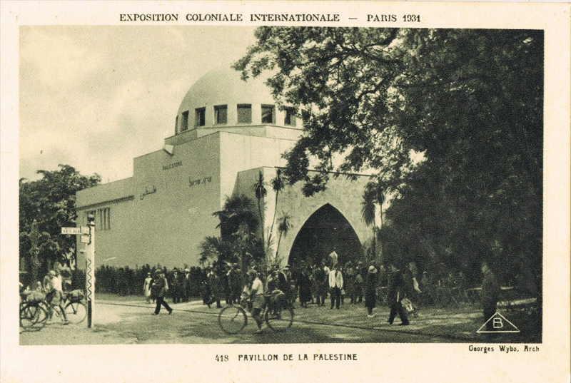 Pavillon de la Palestine - Carte Postale - Exposition Coloniale de Paris 1931