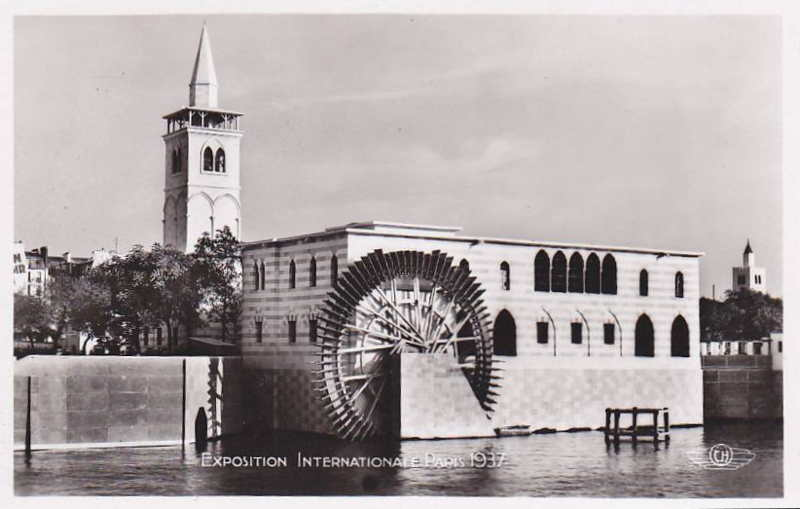 Expo Paris 1937 - Carte postale - La France d Outre-Mer - Etats du Levant sous mandat Français