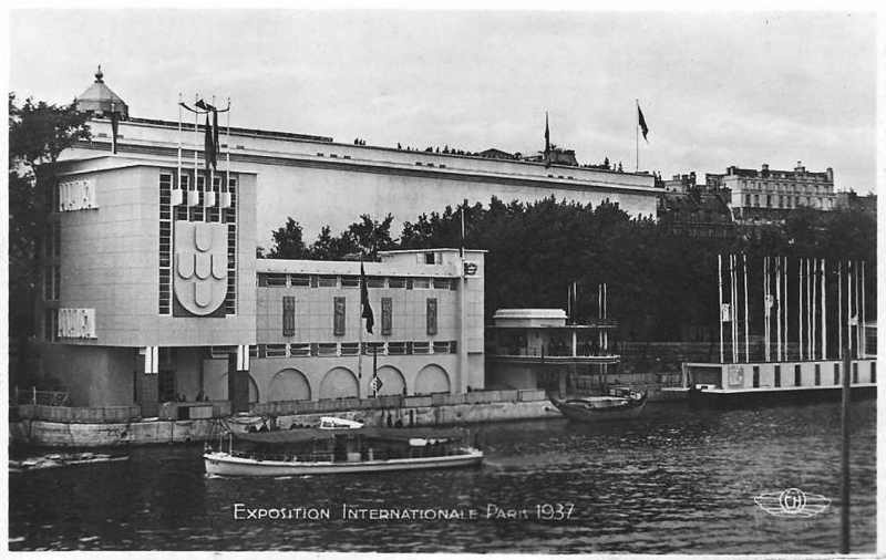 Expo Paris 1937 - Carte postale - Pavillon du Portugal
