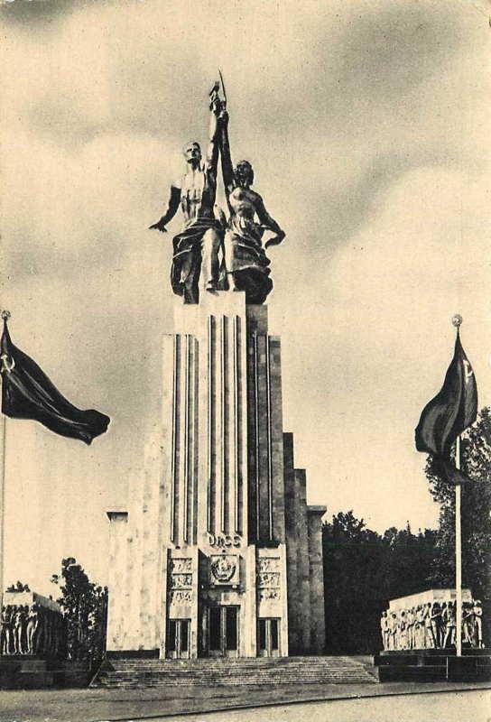 Expo Paris 1937 - carte postale - Pavillon de l URSS
