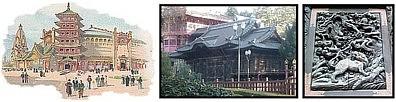 Expo Paris 1900 - Vestige - Pavillon Japonais du panorama du Tour du monde