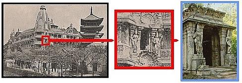 Expo Paris 1900 - Vestige - Partie du palais du Cambodge du Tour du monde