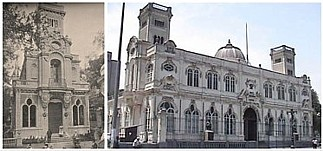 Expo Paris 1900 - Vestige - Pavillon du Pérou