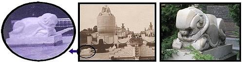 Expo Paris 1925 - Vestige -  Deux sculptures Béliers du pavillon de Sèvres