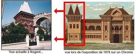 vestiges de l exposition de 1878 à Paris - Datcha Russe