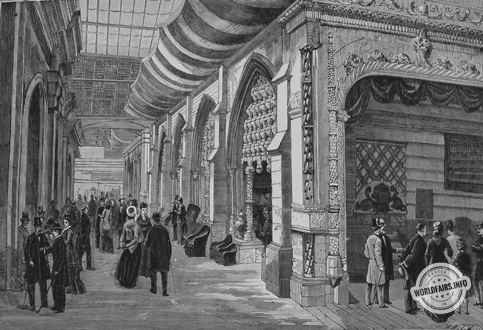 Portugal à l'exposition de Paris 1878