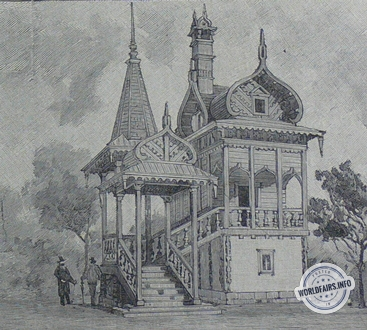 Russe à l'exposition de Paris 1889