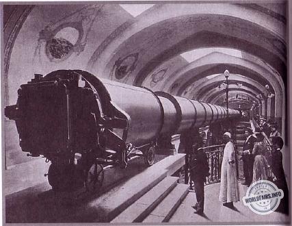 Paris 1900 - Palais de l Optique - Attractions f626ccc94ee7
