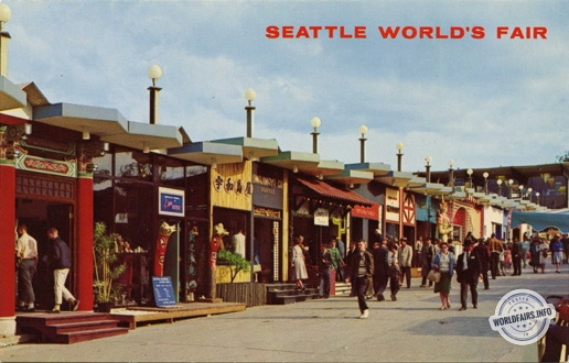 Boulevards du monde à l'exposition de Seattle 1962